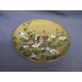 Japanese 1979 Collection Plate Rooster and Flowers
