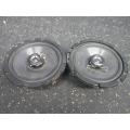 Pair of Nakamichi SP-C651 Mobile Speakers 120W 4ohms