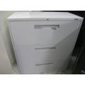 Global 3-Drawer Grey Lateral Filing Cabinet Locking 36x18x41 key