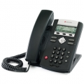 Polycom SoundPoint IP 330SIP Business IP Telephone w Power