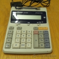 Sharp EL-1801C 12 Digit Printing Calculator