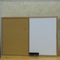 36 x 24 Combo Melamine Whiteboard / Cork Bulletin Board