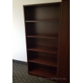 "Mahogany 72"" 5 Shelf Bookcase with Adjustable Shelves"