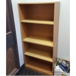 "Blonde 72"" 4 Shelf Bookcase with Adjustable Shelves"