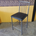 Grey Amisco ALAN Metal Bar Stool w/Leather Seat
