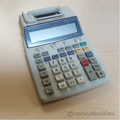 sharp el 1701v printing calculator adding machine aa battery rh allsold ca