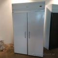 White 2 Door Cold Stream Freezer