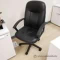 Black Highback Leather Office Task Chair w/ Fixed Arms
