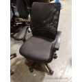 Rouillard High Back Black Leather Mesh Adjustable Task Chair