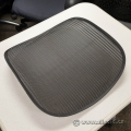 Herman Miller Aeron Seat Pan Mesh Replacement