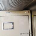 Sunshine Beige 4 Drawer Vertical File Storage Cabinet