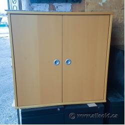 Ikea 2 Door Storage Cabinet (Honey)