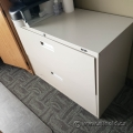 Prosource Beige 2 Drawer Lateral File Cabinet, Locking