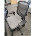 Mesh Back Office Task Chair w/ Grey Seat