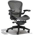 """Herman Miller Aeron """"C Size"""" Mesh Ergonomic Task Chair"""