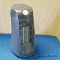 Bionaire Space Heater BCH4562E-CN
