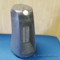 Bionaire Space Heater BCH4562E-CN