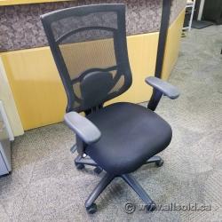 Black Ergo Mesh Full Back Task Chair