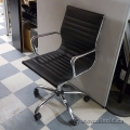 Leather Office Meeting Chair w/ Chrome Frame
