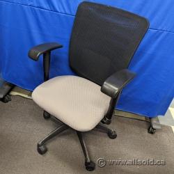 Tan Seat Mesh Back Office Task Chair