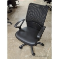 Black Leather Mesh Back Rouillard Task Chair w Arms