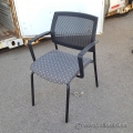 Grey Mesh Back Stackable Guest Chair