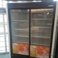 Habco Dual Sliding Glass Door Reach In Display Fridge Cooler