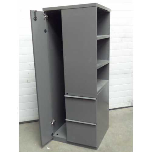Grey Combination Wardrobe Storage And File Cabinet