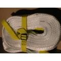White Nylon Tow Rope
